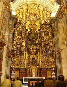 220px-Salvador_Sevilla_intérieur2
