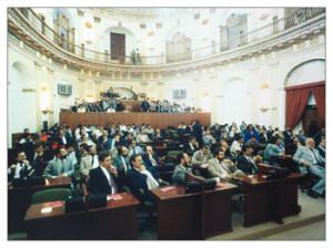 Sesión plenaria celebrada en el Salón de Plenos de San Hermenegildo